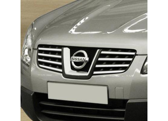 Upper radiator grill chrome trim Nissan Qashqai 2 08102 phase 2 10142 phase 30710